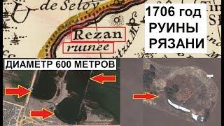 Кто разбомбил  Рязань и другие города Руси?