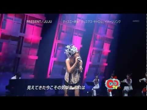 JUJU - PRESENT  (Karaoke.Ver)