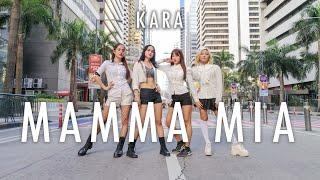 [KPOP IN PUBLIC] KARA(카라) _ Mamma Mia(맘마미아) Dance Cover Remi…