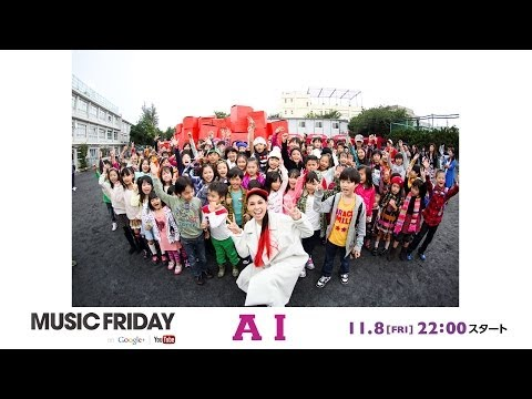 AI - MUSIC FRIDAY(11/8 OA) アーカイブ