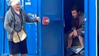 приколы , смешное видео , алкаш, вон из туалета!