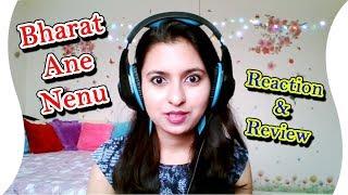 Bharat Ane Nenu Reaction & Review    The Journe...