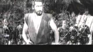 The Hidden Fortress Trailer 1958
