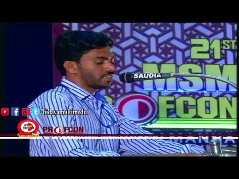 MSM Profcon 2017 | Muhsin C A | Perinthalmanna