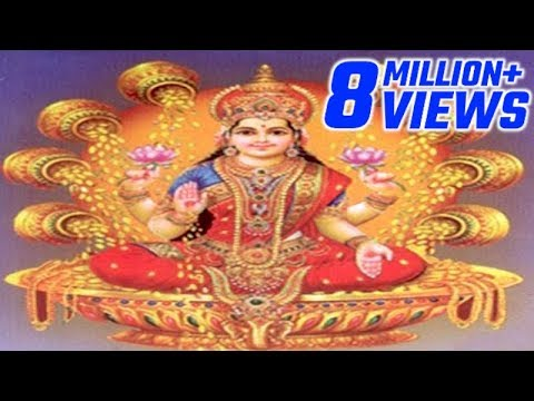 Laxmi Mantra For Money | Om Mahalaxmi Namo Namah