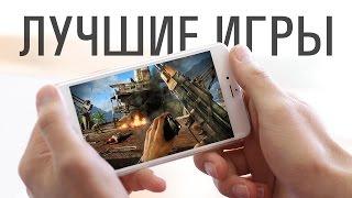 ТОП-7 НАИКРУТЕЙШИХ игр для iOS + как скачать бесплатно из App Store