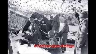 Великая Отечественная война 2015 !9 мая- День Победы !Что  такое война!?70 ЛЕТ!