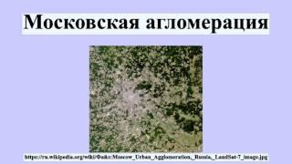 видео Агломерация (в металлургии)
