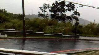 奈格颱風共伴效應~文化大學拍