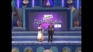 Swarabhishekam - S. P. Balasubrahmanyam & Gopika Purnima Performance - Eenadu Kattukunna Song - 29th June 2014
