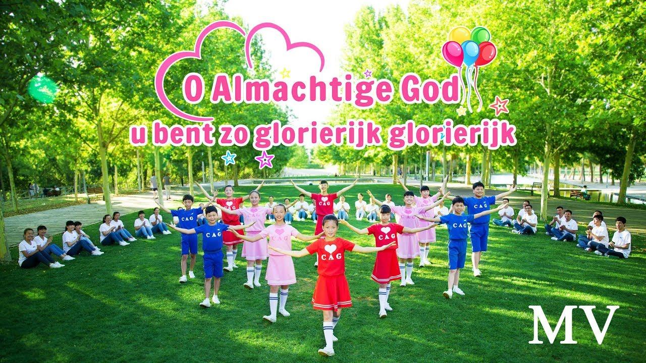 Kinderdans | Christelijk lied 'O Almachtige God, u bent zo glorierijk'