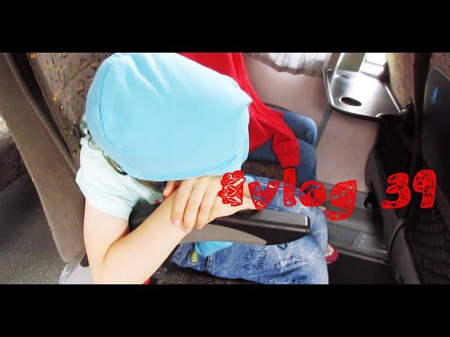 #vlog 39 - ilga kelionė autobusu su 2 vaikais  / nauja siunta / maisto haul / Vegan Pipiras