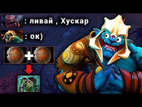видео: ХУСКАР vs БРУДОПИКЕР - 200 iq huskar dota 2