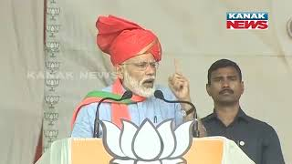 PM Modi Address A Public Rally In Jammu Kashmir: Full Speech
