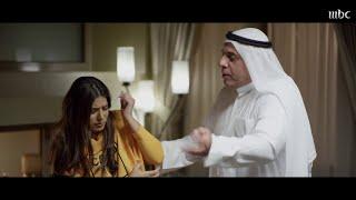 مني وفيني | حنان تفاجئ عمها برفضها الزواج من ابنه