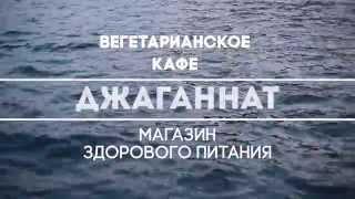 Джаганнат в Санкт - Петербурге