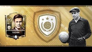 СОБИРАЕМ ЛЬВА ЯШИНА 89 | SBC YASHIN 89 FIFA MOBILE