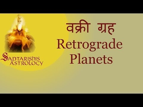 Vakri Graha   वक्री ग्रह with Nitin Kashyap on retrograde planets (with ENG subtitles)