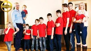 10 อันดับ ครอบครัวสุดเหลือเชื่อที่มีอยู่จริง ( แปลกเกินจนไม่น่าเชื่อ!!!)
