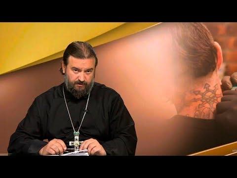 Как православная церковь относится к татуировкам
