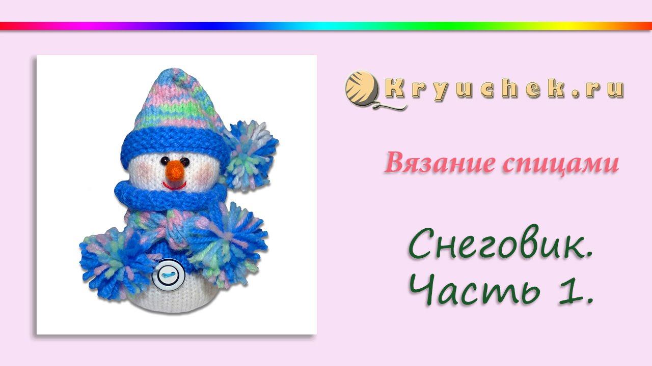 Сочинение-сказка на тему волшебные часы снеговика 3 класс