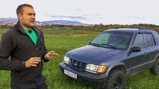 Знакомство с  Kia Sportage 1 128 л.с. + владелец и эстакада.