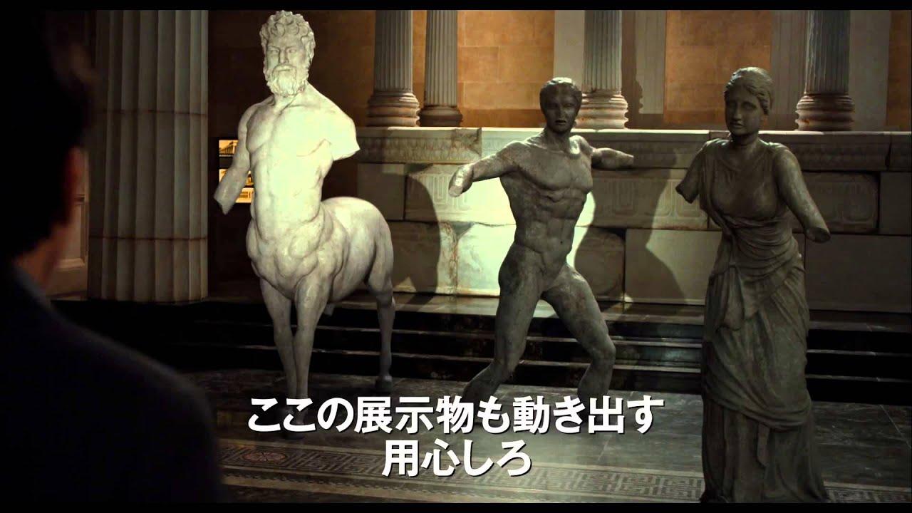 画像: 映画「ナイト ミュージアム/エジプト王の秘密」予告編(60秒) youtu.be