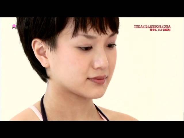 【ヨガ】#08簡単にできる瞑想