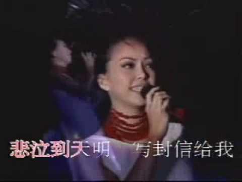 A Mei Ting Hai Live
