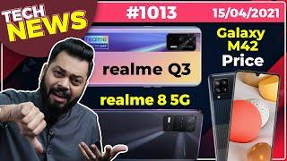 realme Q3 출시, Galaxy M42 가격, realme 8 5G 사양, TCL 폴드 앤 롤, iQOO Neo5 = iQOO 7- # TTN1013