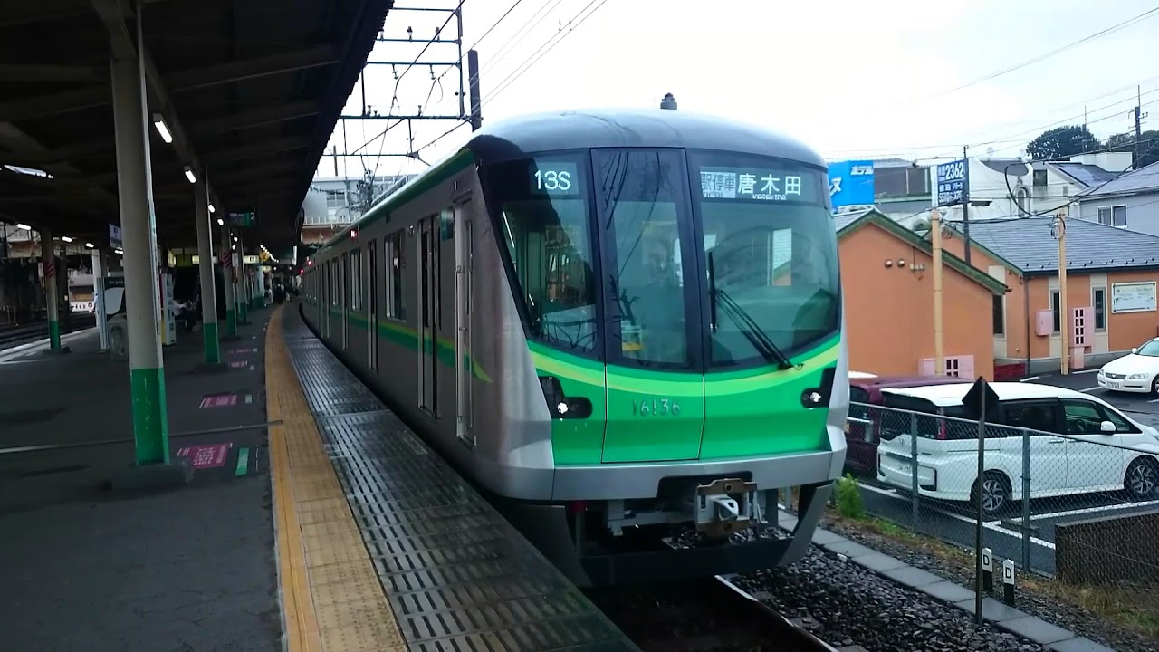 東京メトロ16000系16136F JR常磐線地下鉄千代田線直通各駅停車 ...