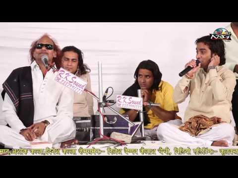 Moinuddin & Mahendra Singh Jugalbandi | Dekh Kar Ramji Ko Janak Nandini | Uday Mandir Jodhpur Live