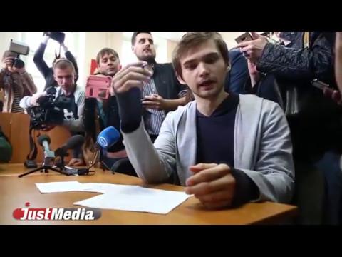 Руслан Соколовский сразу после вынесения условного приговора