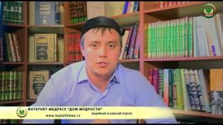 Я начинаю говорить по-татарски. Урок 2. Буквы и звуки (продолжение) [baytalhikma.ru]