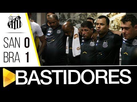 Santos 0 x 1 Bragantino | BASTIDORES | Paulistão (22/01/18)