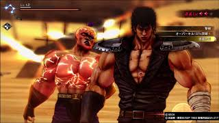 Fist of the North Star PS4 game japanese Demo wasteland fight