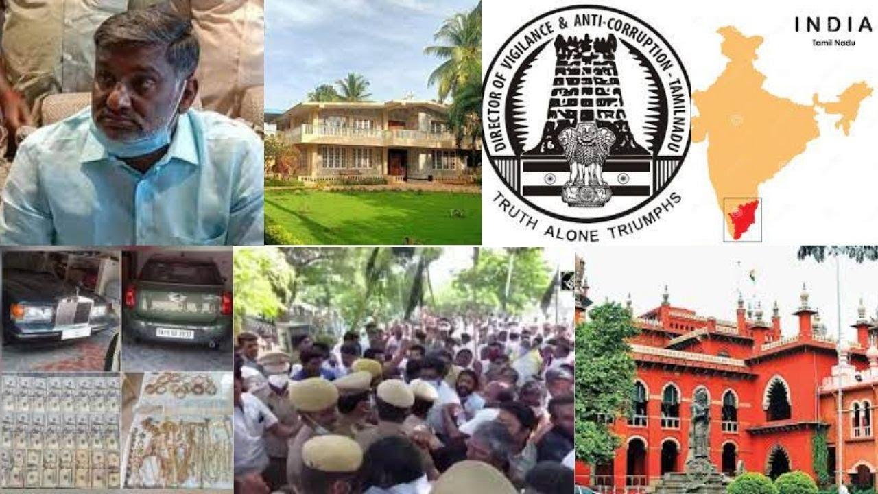 9 cars, 5kg gold seized after DVAC raids former Tamil Nadu minister's premises