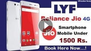 Reliance Jio 4G VolLTE Smartphone Price 1500 In India | Review & Features| LYF Mobile Phone 2017