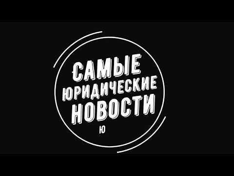 Юрист Уфа. Юридические услуги в Уфе, Адвокаты Уфы