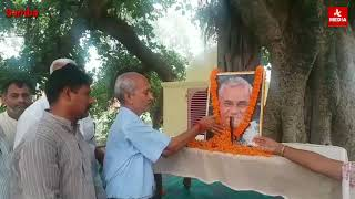 Video Samba people tribute to Atal Bihari Vajpayee download MP3, 3GP, MP4, WEBM, AVI, FLV September 2018
