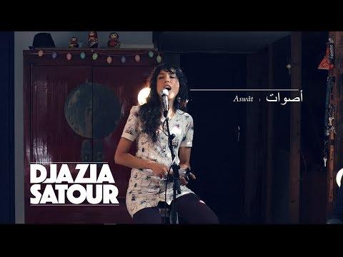 DJAZIA SATOUR - Neghmat Erriah - نغمة الرياح [ACOUSTIQUE]
