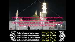 Selawat Sallallahu Ala Muhammad  صلی اللہ علی محمد