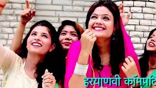 Sonika Singh New Haryanvi Song | बहु गाम की | Sanju Khewriya Sonam Tiwari Ajay hooda New latest Song
