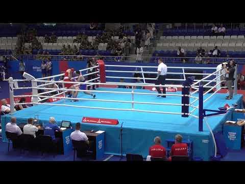 Igrzyska Europejskie, Mińsk 2019