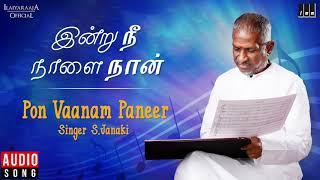 Indru Nee Naalai Naan Movie - Pon Vaanam Song | Sivakumar, Lakshmi | S Janaki | Ilaiyraaja Official