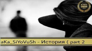 Зулайхо махмадшоева 2018 нове килип