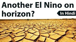 El Nino forming in equatorial Pacific, 2019 होगा अब तक का सबसे गर्म वर्ष Current Affairs 2018