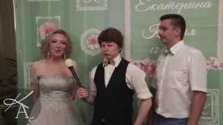Интервью#46 (12.08.2016 года - Свадьба Кати и Кирилла)