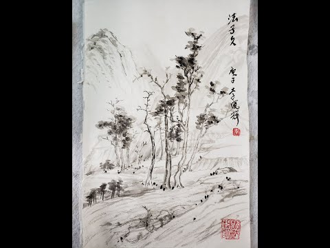 CLASSICAL CHINESE LANDSCAPE PAINTING ZOOM CLASS Lesson 11