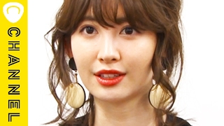 小嶋陽菜が教えるマシュマロボディの作り方 How to make soft round body presented by Haruna Kojima 小嶋陽菜 動画 29